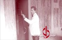 دانلود قسمت دوم سریال دل منوچهر هادی (کامل) (بدون سانسور)