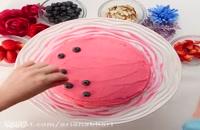 لذت آشپزی -تزیین کیک - دیزاین کیک