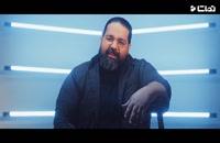 موزیک ویدیو دلخوشی با صدای رضا صادقی