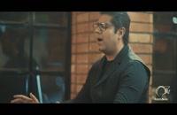 موزیک ویدئو حجت اشرف زاده به نام این روزها بدون تو