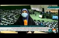 رزم حسینی با رای اعتماد مجلس وزیر صمت شد