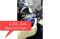 دستگاه اشکال زن اتوماتیک صنعتی
