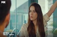 سریال آقای اشتباه قسمت 2 با زیر نویس فارسی/لینک دانلود توضیحات