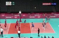 خلاصه بازی والیبال ایتالیا - ایران