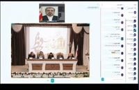 سخنرانی زمان فلسفی در اشعار حافظ از دکتر جلال خدایاری