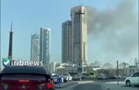 آتش سوزی در شارجه امارات