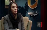 هانیه توسلی، بازیگر فیلم بی صدا حلزون