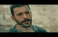 قسمت 76 سریال کلاغ با دوبله فارسی