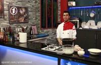 لذت آشپزی- مرغ سرخ شده