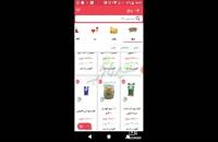 هزینه طراحی اپلیکیشن فروشگاهی shinaweb