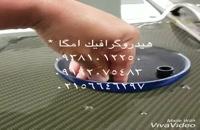 قیمت پک پودر رنگی09381012250 پک مواد فانتاکروم
