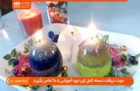 آموزش شمع سازی - ساخت شمع ژله ای تخم مرغی