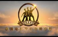 دوبله Journey to China: The Mystery of Iron Mask