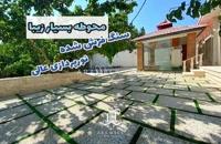 1000 متر باغ ویلا شهرکی در کردزار شهریار