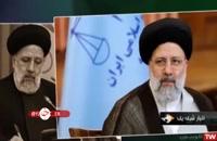مجله خبری امروز ۲۹ خرداد ۱۴۰۰