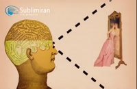 تقویت تجسم و تصویر سازی ذهنی با کمک ضمیر ناخودآگاه و سابلیمینال