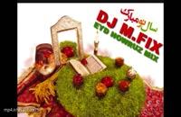 کلیپ عید نوروز ۱۴۰۰ مبارک / ریمیکس شاد