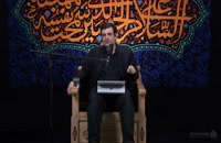 سخنرانی استاد رائفی پور - جنود عقل و جهل - جلسه 30 - 12 اردیبهشت 1400