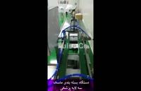 فروش دستگاه تولید ماسک n95 در ایران