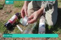 ترفندهای زنبورداری | ساخت تله برای زنبورعسل وحشی