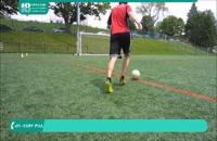 فوتبال به کودکان - آموزش یک فوتبالیست تموم کننده