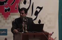 سخنرانی استاد رائفی پور - جوان ، دین ، رسانه - بیرجند - 31 خرداد 93