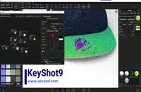 آموزش کی شات ۹ – ویژگی های جدید keyshot 9 – ساخت متریال fuzz پرز و پارچه