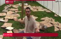 آموزش ساخت گلخانه - کفپوش کارتونی برای گلخانه