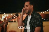 دانلود آهنگ زیبا و شاد یونس سیدی پور با نام ای عشق | پخش سراسری تهران سانگ