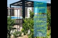 750 متر باغ ویلای لوکس و مدرن در باغدشت شهریار ( بکه )