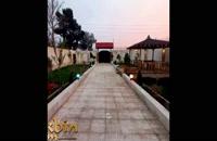باغ ویلا 525 متری با 80 متر بنا در شهریار