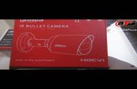 آنباکسینگ دوربین داهوا مدل HFW1200TP