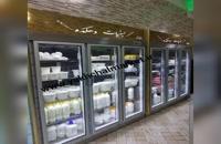 فروش انواع یخچال های ایستاده سه درب صنایع برودتی یخچال مارکت