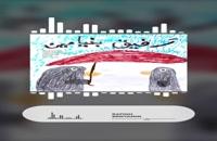 دانلود موزیک جدید رفیق از خواننده خوش صدا بنیامین بهادری