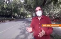 هند و ویروس کرونا