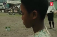 مستند/ پله اسطوره فوتبال جهان