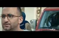 دانلود سریال کرگدن قسمت 14 (سریال)(کامل)| قسمت چهاردهم سریال کرگدن با لینک مستقیم -کامل- نماشا