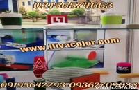 آموزش دستگاه مخمل پاش*فروشنده دستگاه مخمل پاش 09195642293