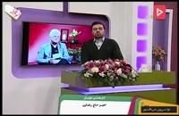 به آینده فوتبال ایران خوشبین نیستم