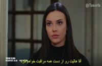 دانلود قسمت 64 سریال ترکی سیب ممنوعه Yasak Elma با زیرنویس فارسی