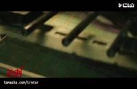 دانلود فیلم زهر مار (دانلود فیلم زهر مار با کیفیت Full HD)|فیلم کمدی زهر مار به کارگردانی جواب رضویان