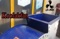 تولید و طراحی فن سانتریفیوژ و اگزاست فن صنعتی09121865671