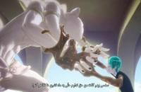 انیمه Houseki no Kuni سرزمین جواهرات قسمت 11 با زیرنویس فارسی