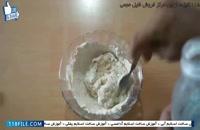 آموزش اسلایم - آموزش ساخت اسلایم با آرد گندم