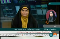 جدیدترین آمار کرونا در ایران - 14 آبان 99