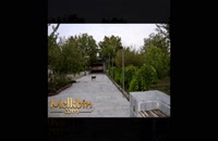 باغ ویلا 2400 متری دوبلکس در یوسف آباد قوام