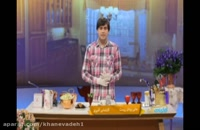 پیتزا پاتیل مشهد - طعم امروز با آموزش سالاد بادمجان