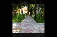 1000 متر باغ ویلای شیک با نامه جهاد در خوشنام ملارد