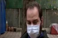 واکنش فرزند دانشمند هستهای ایران