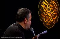Asi se llora para Ahlulbayt del profeta en Iran فاطمیه حاج محمود کریمی روضه (دیشب تا صبح گریه کردی )